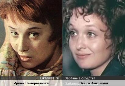 Ирина Печерникова и Ольга Антонова