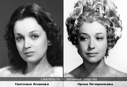 Светлана Аманова и Ирина Печерникова