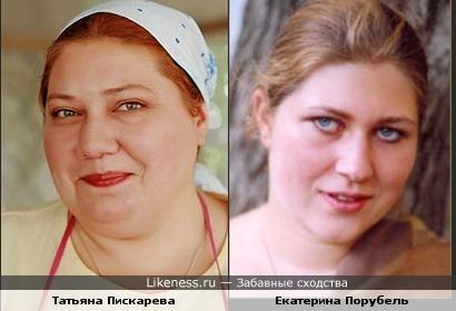 Татьяна Пискарева и Екатерина Порубель