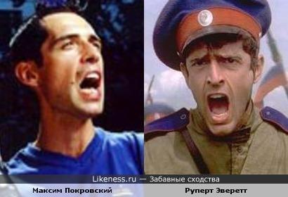 Максим Покровский и Руперт Эверетт
