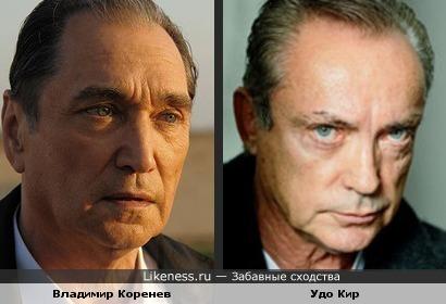 Владимир Коренев и Удо Кир