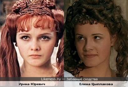 Ирина Юревич и Елена Цыплакова