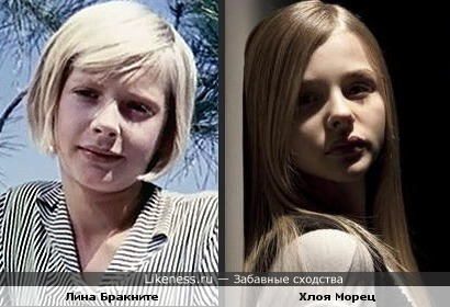 Лина Бракните и Хлоя Морец