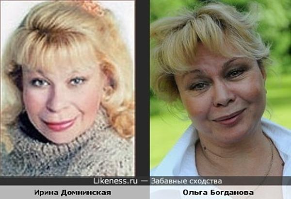 Ирина Домнинская и Ольга Богданова