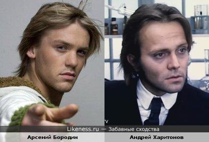 Арсений Бородин и Андрей Харитонов
