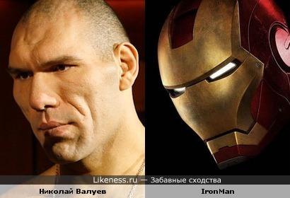 Николай Валуев и IronMan