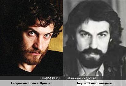 Габриэль Брага Нуньес и Борис Хмельницкий