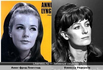 Анни-фрид Лингстад и Ванесса Редгрейв