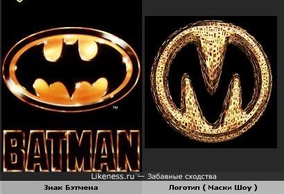 Знак Бэтмена и Логотип ( Маски Шоу )