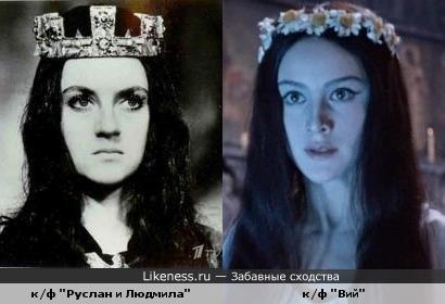 """к/ф """"Руслан и Людмила"""" и к/ф """"Вий"""""""