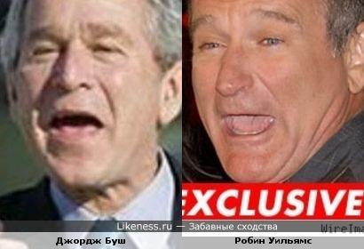 Джордж Буш и Робин Уильямс
