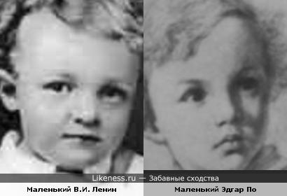 Маленький В.И. Ленин и Маленький Эдгар По