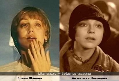 Елена Шанина и Анжелика Неволина