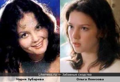 Мария Зубарева и Ольга Понизова