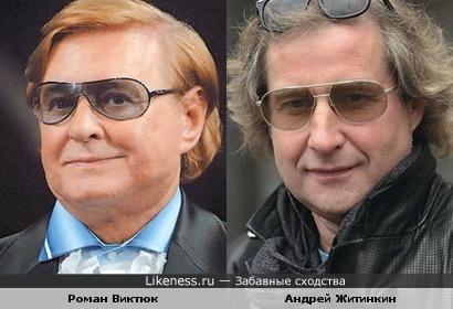 Роман Виктюк и Андрей Житинкин
