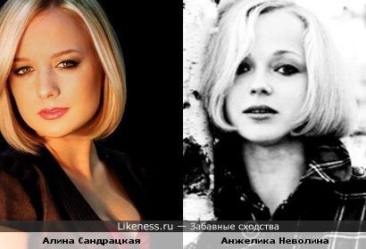 Алина Сандрацкая и Анжелика Неволина