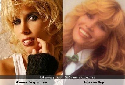 Алена Свиридова и Аманда Лир