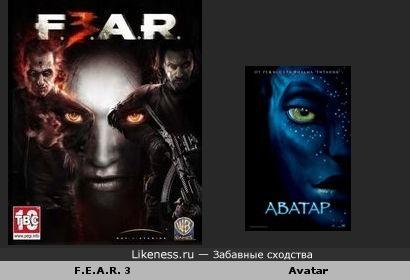 F.E.A.R. 3 и Avatar