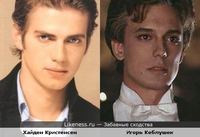 Хайден Кристенсен и Игорь Кеблушек
