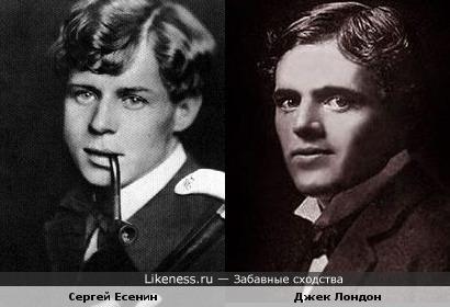 Сергей Есенин и Джек Лондон