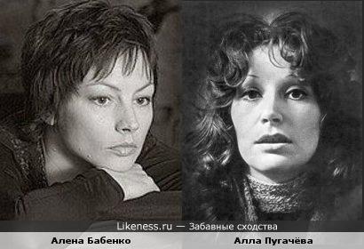 Алена Бабенко и Алла Пугачёва