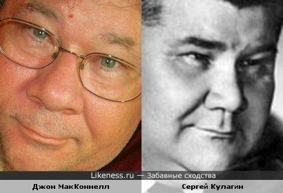 Джон МакКоннелл и Сергей Кулагин