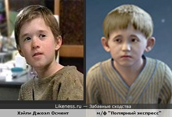 """Хэйли Джоэл Осмент и м/ф """"Полярный экспресс"""""""