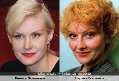 Рената Литвинова и Марина Есипенко
