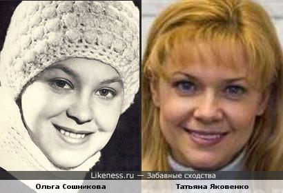 Ольга Сошникова и Татьяна Яковенко