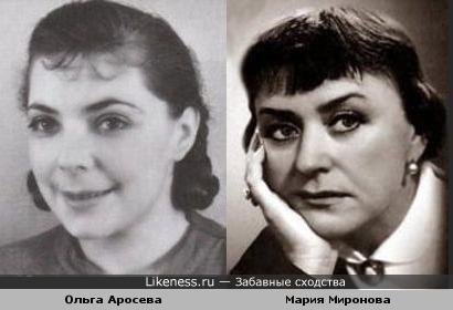 Ольга Аросева и Мария Миронова