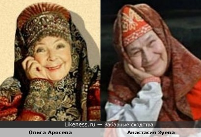 Ольга Аросева и Анастасия Зуева