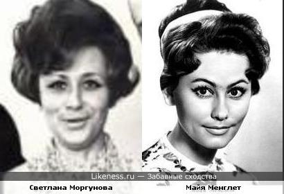 Светлана Моргунова и Майя Менглет