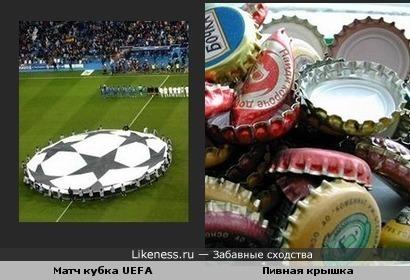 Матч кубка UEFA и Пивная крышка