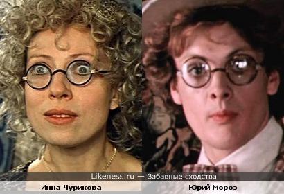 Инна Чурикова и Юрий Мороз