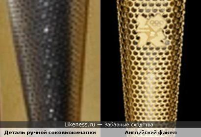 Деталь ручной соковыжималки и Английский факел