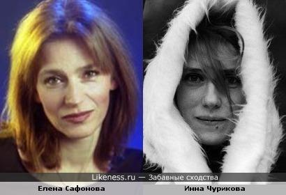 Елена Сафонова и Инна Чурикова