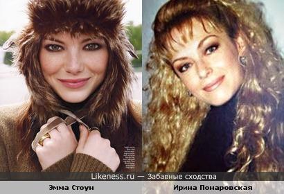 Эмма Стоун и Ирина Понаровская