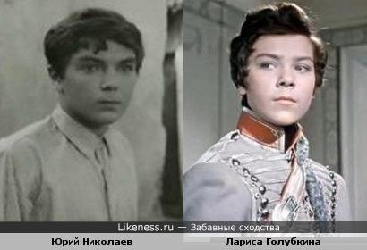 Юрий Николаев и Лариса Голубкина