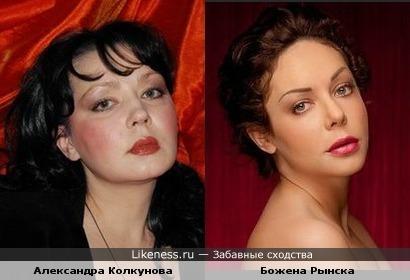 Александра Колкунова и Божена Рынска