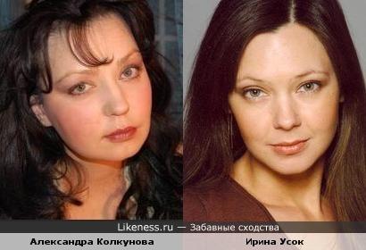 Александра Колкунова и Ирина Усок