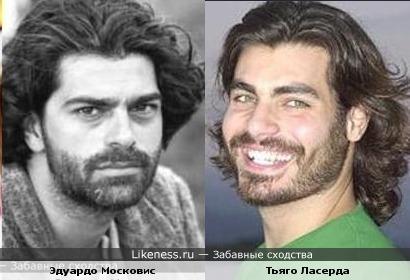 Эдуардо Московис и Тьяго Ласерда