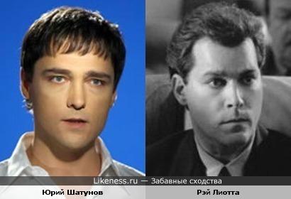 Юрий Шатунов и Рэй Лиотта