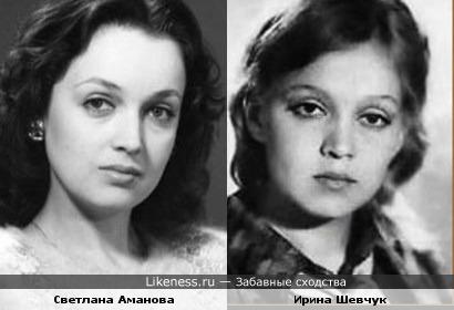 Светлана Аманова и Ирина Шевчук