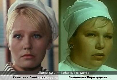 Светлана Савёлова и Валентина Березуцкая