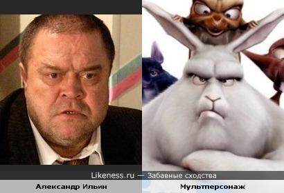 Александр Ильин и Мультперсонаж