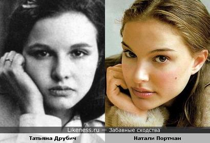 Татьяна Друбич и Натали Портман