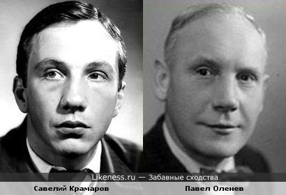 Савелий Крамаров и Павел Оленев