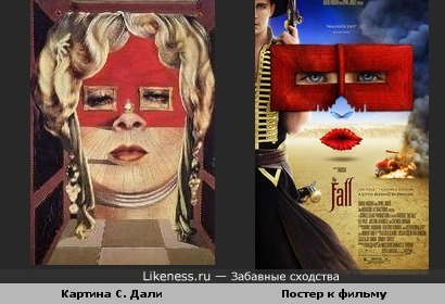 Картина С. Дали и Постер к фильму