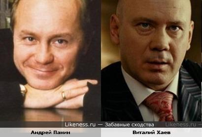 Андрей Панин и Виталий Хаев