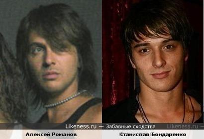 Алексей Романов и Станислав Бондаренко